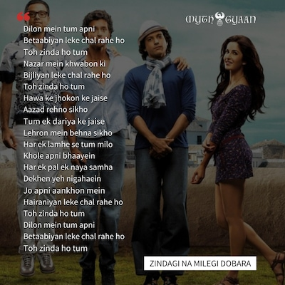 Toh Zinda Ho Tum - ZNMD Poem (Shayari)