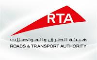 وظائف اليوم لجميع الجنسيات بهيئة الطرق والمواصلات في دبي وظائف حكومية الامارات اكتوبر 2018