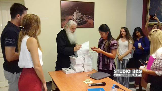 Επίσκεψη φοιτητών από την Αμερική στον Μητροπολίτη Αργολίδας στο Ναύπλιο