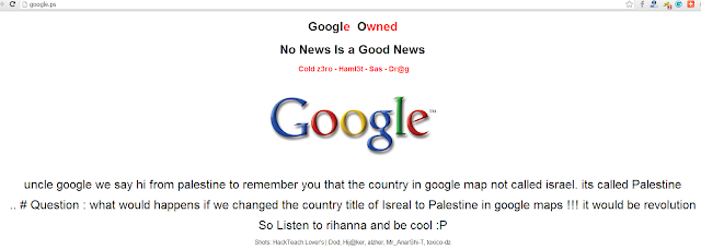 Exclusive : Google Palestine domain hacked and defaced