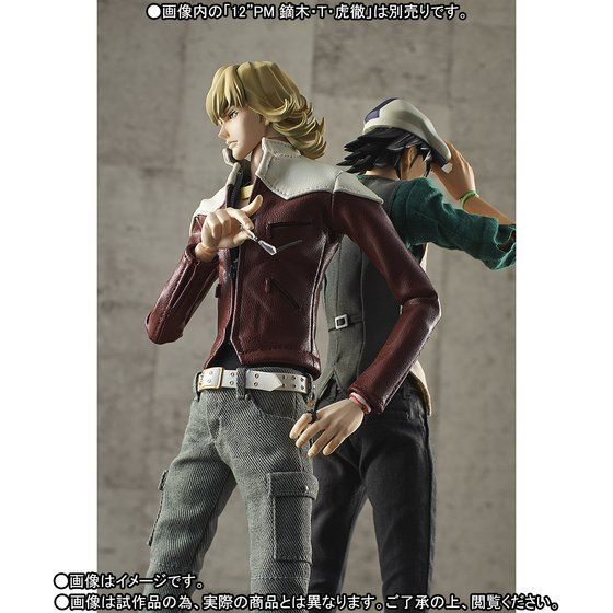 "12 Perfect Model Burnaby Brooks Jr Style Casual de ""Tiger & Bunny"" - Tamashii Nations"