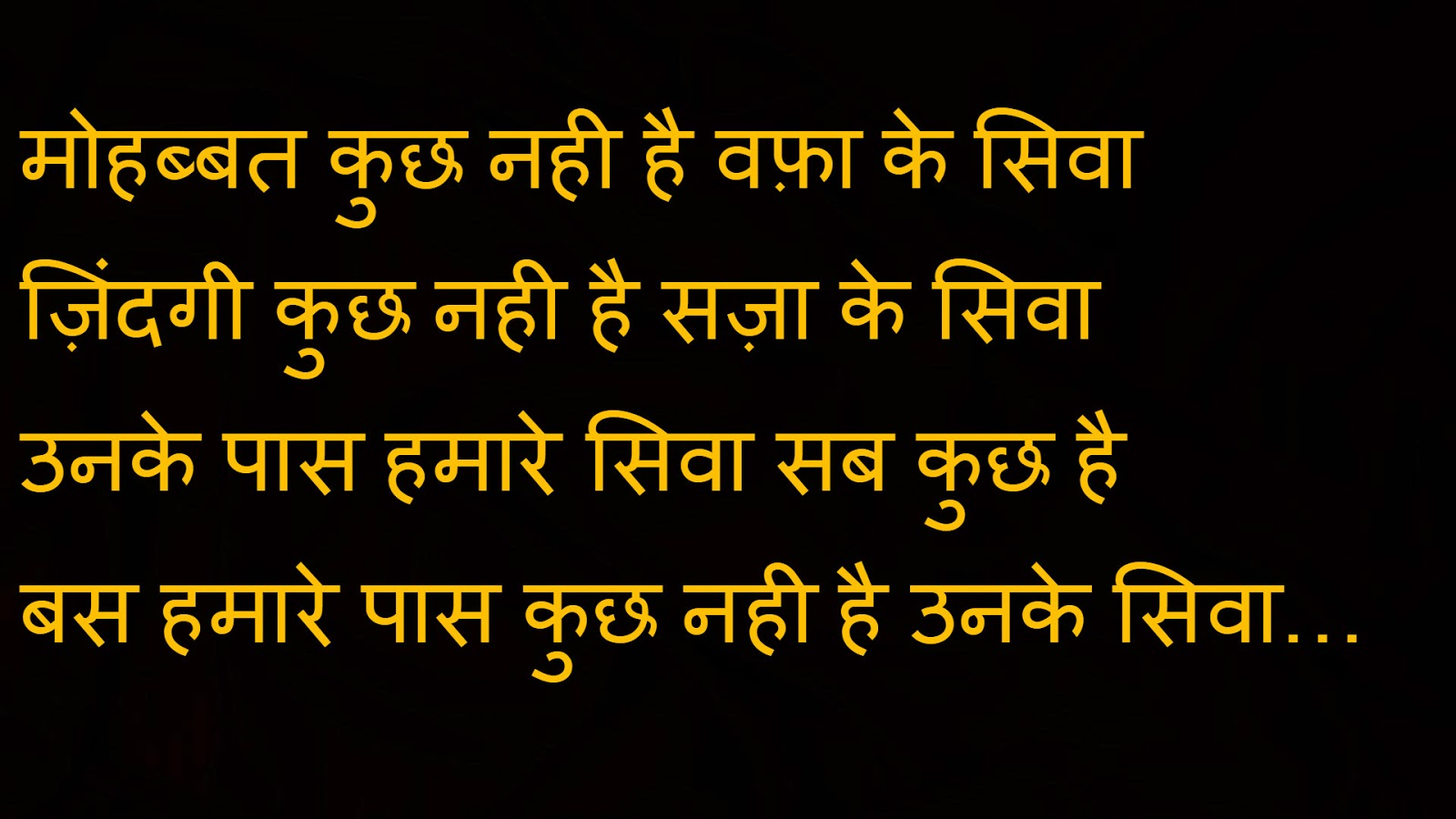 Pyaar ishq aur mohabbat images in hindi tags best funny images shayari best funny jokes images best funny jokes images in hindi best funny jokes images new pyaar ishq aur mohabbat images altavistaventures Choice Image