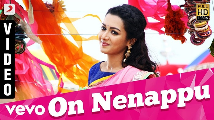 On Nenappu Video Song Download Kathanayagan 2017 Tamil