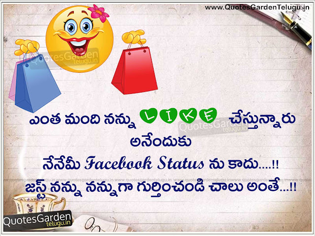 heart touching Face book status messages in Telugu