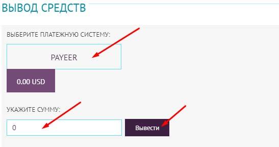 Регистрация в Ico Seek 6