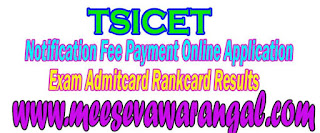 TS Telangana ICET Notification 2018 Online Application / Eligibility Age Fee Examination Date Details