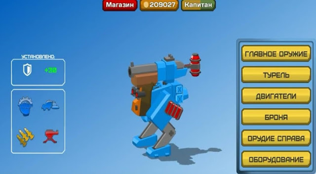 armored-squad:-mechs-vs-robots-1.7.6-apk-+-mod-money