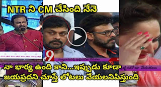 Yesterday Everyone Shocked with Mohan Babu Words in Vizag