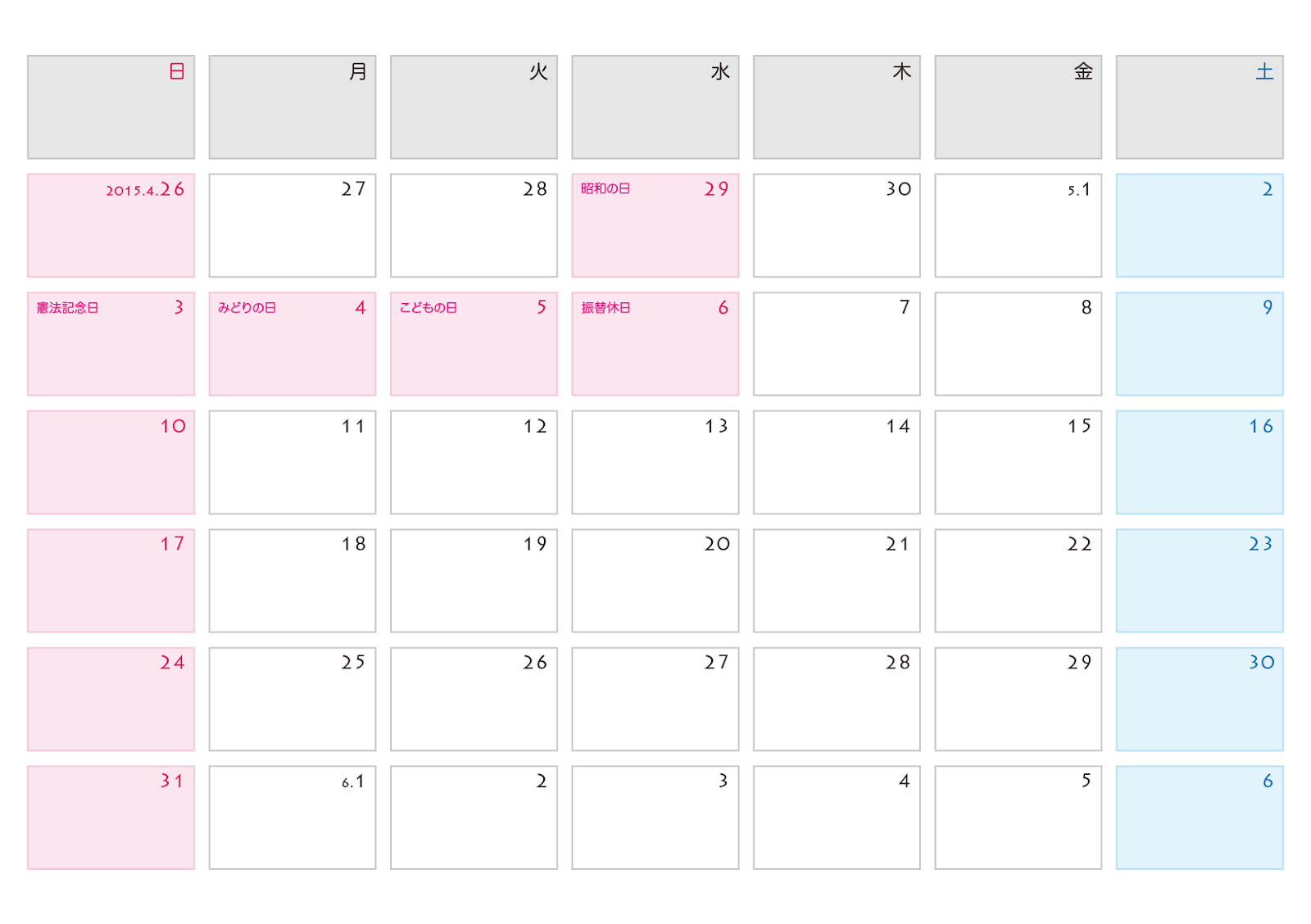 カレンダー カレンダー 1年分 : 書き込めるシンプルカレンダー ...