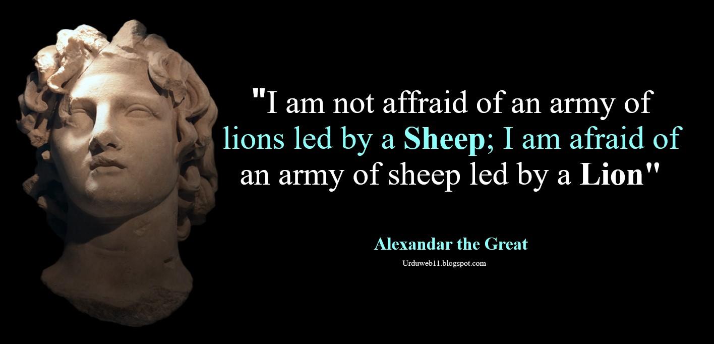 Quotations Or Golden Words Of Alexander The Great Urdu Web11