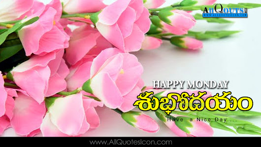 Happy monday images good morning greetings telugu quotes pictures happy monday images good morning greetings telugu quotes pictures best good morning images messages in telugu m4hsunfo