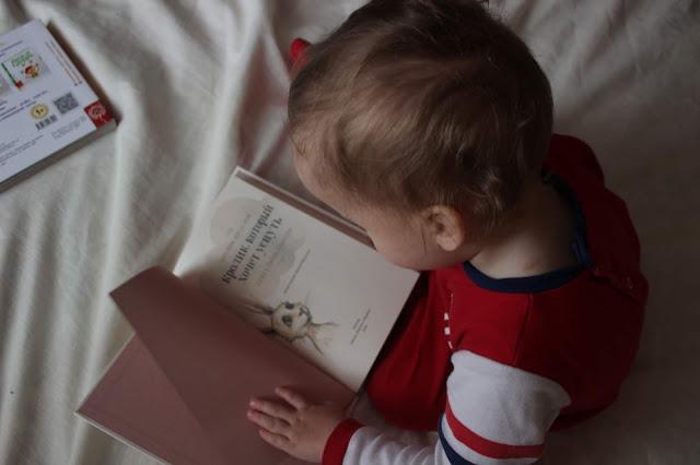 jak nauczyć niemowlę czytać