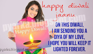 Happy Diwali Images,हेपी दिवाली गर्लफ्रेंड,Happy Diwali,Happy Diwali GIF,Happy Diwali Wishes Messages, हेपी दिवाली गर्लफ्रेंड  Happy Diwali Quotes,हेपी दिवाली गर्लफ्रेंड,Happy Diwali Photo 201,Happy Diwali Wallpaper 201,Happy Diwali Hd Images,Happy Diwali Wishes SMS,,  Happy Diwali hd Photo,हेपी दिवाली गर्लफ्रेंड,Wish You Happy Diwali Facebook,Essay on Diwali,हेपी दिवाली गर्लफ्रेंड,Diwali Wallpaper Whatsapp,हेपी दिवाली गर्लफ्रेंड,  Happy Deepavali,Diwali Greetings,Diwali Pics,Rangoli Designs for Diwali,Diwali Messages 2020,Diwali Gifts,Diwali Celebrations Diwali Status in Hindi,Diwali Status 2020,हेपी दिवाली गर्लफ्रेंड,Diwali DP Status Hindi Attitude Whatsapp ,हेपी दिवाली गर्लफ्रेंड,Happy Diwali Status Facebook,हेपी दिवाली गर्लफ्रेंड,Diwali Status Download,हेपी दिवाली गर्लफ्रेंड,Funny Happy Diwali Status Facebook,हेपी दिवाली गर्लफ्रेंड,Diwali Wishes in Hindi,हेपी दिवाली गर्लफ्रेंड,Happy Diwali in Hindi Language,Happy Diwali Wishes 2020,हेपी दिवाली गर्लफ्रेंड,Diwali Quotes,Shubh Diwali in Hindi Whatsapp,Happy Diwali 2020,Happy Diwali Song,Happy Diwali Video,Happy Diwali Card,Happy Diwali in Hindi Language,Happy Diwali 2020 Wishes Whatsapp,Diwali FB Status in Hindi,Diwali Status in English,हेपी दिवाली गर्लफ्रेंड,Happy Diwali 2020 Images Whatsapp,Happy Diwali 2020 Greetings Facebook,Happy Diwali 2020 Messages Whatsapp,हेपी दिवाली गर्लफ्रेंड,Happy Diwali Messages in Hindi,Happy Diwali Wishes for Girlfriend,Happy Diwali Wishes for Mother,हेपी दिवाली गर्लफ्रेंड.Happy Diwali Wishes for Family,Happy Diwali Status for Girlfriend,Happy Diwali Messages for Girlfriend Happy Diwali,Status for Kamwali,Happy Diwali Status for Family,Happy Diwali Message for Girlfriend,Sweet Happy Diwali Messages