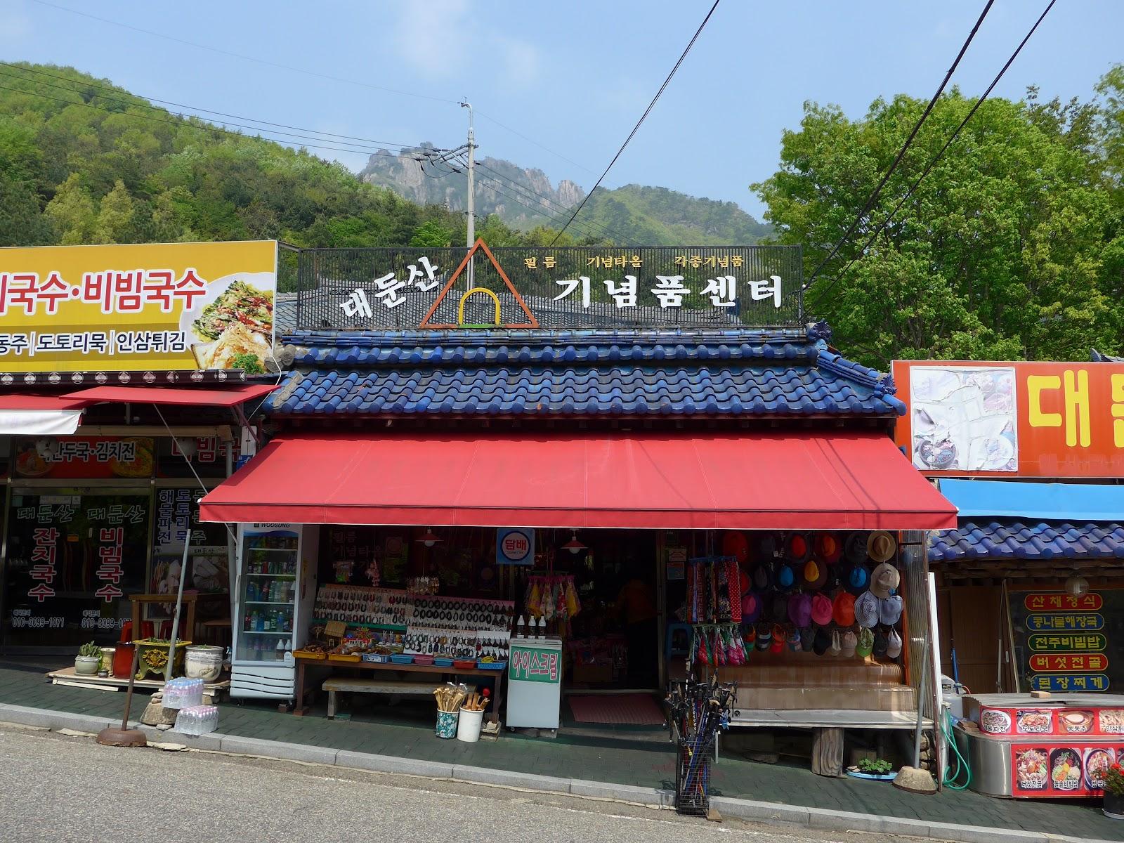 Park Row Korean Restaurant