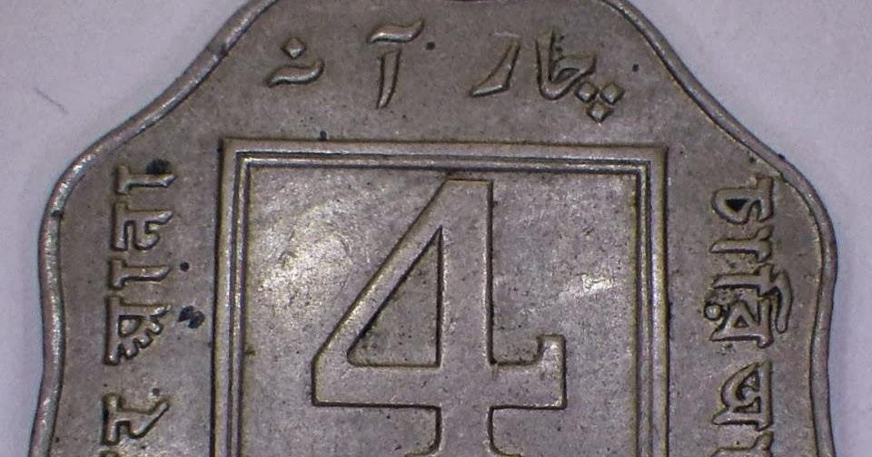 British India Coins Two Rare Anna Coins