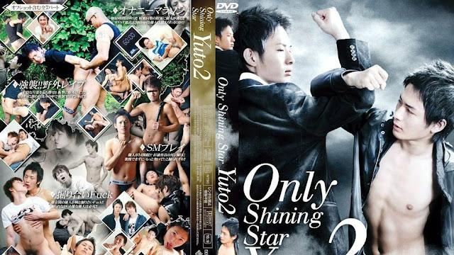 Only Shining Star Yuto 2