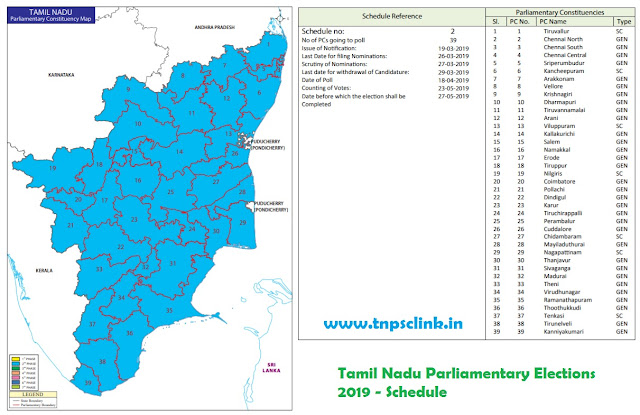 General Elections 2019,  Tamil Nadu Parliamentary Election Schedule 2019