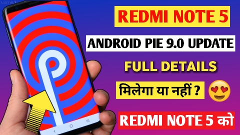 Redmi note 5 android pie update Redmi note 5 android pie update dwonload link Redmi note 5 android pie update official  Redmi note 5 android pie update india