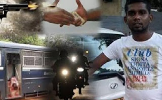 Gangster Urujuwa Rises After Samayan Death In Kaduwela Sri Lanka