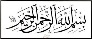 Tulisan Arab Basmalah