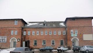 Павлоград. Ул. Соборная, 113. Бывшие бани