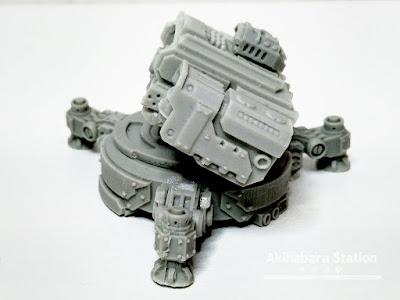 Legionary Sentry Gun - Kromlech