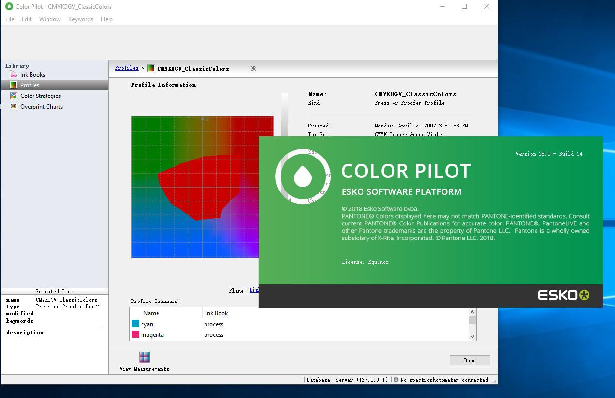 Software Solution: ESKO Imagine Engine 18 0 crack