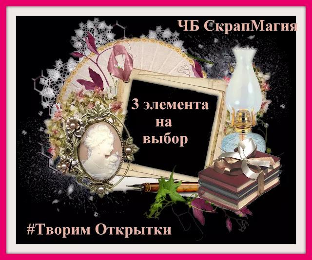 +++#ТворимОткрытки 25/09