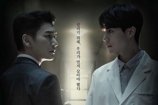 Drama Korea Life Subtitle Indonesia