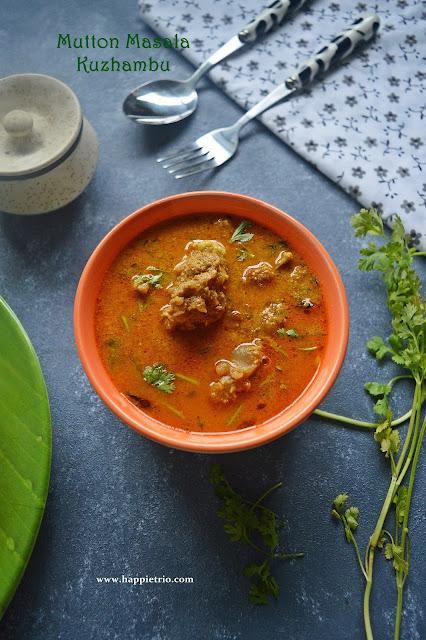 Mutton Masala Kuzhambu Recipe | Mutton Masala Gravy