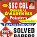 SSC CGL General Awareness Pointers Yearwise & Topicwise 1997-2018 Solved Papers English | Download PDF