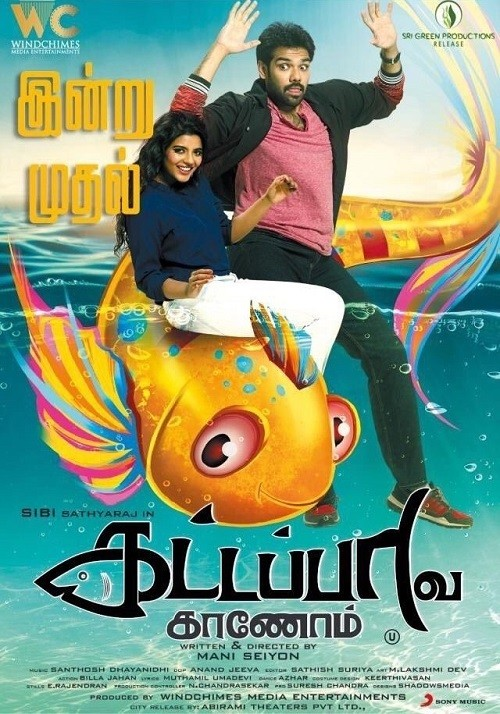thozha full movie download hd 1080p tamilrockers