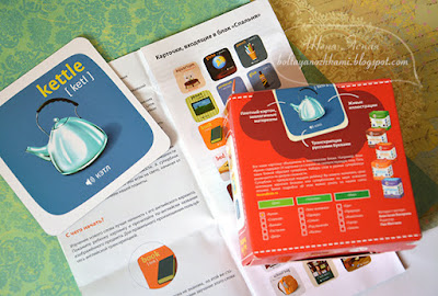 карточки английских слов, учебное пособие по английски, изучение английских слов