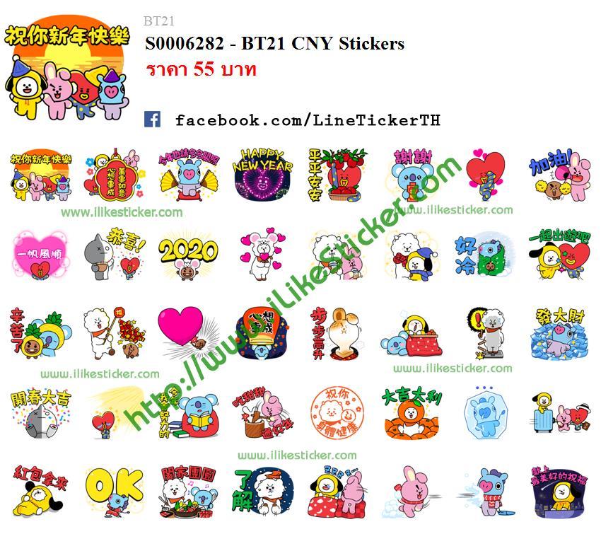 BT21 CNY Stickers