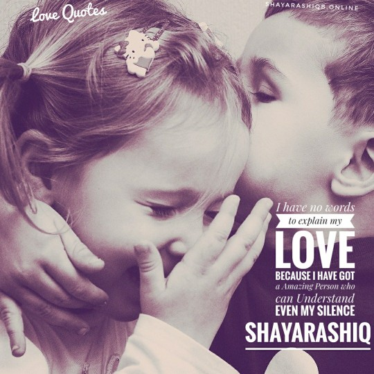 Lastest Love Quotes|| ShayarAshiq|| 2019