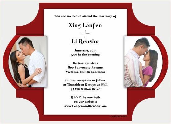 Simple Homemade Wedding Invitations: Simple Wedding Invitations: Homemade Wedding Invitations