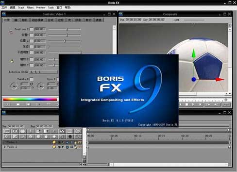 Boris Fx 9 2 For All Video Editing Software With Serial Keys