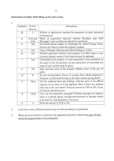 form-i-transaction-of-immovable-property-standard-forms-instructions
