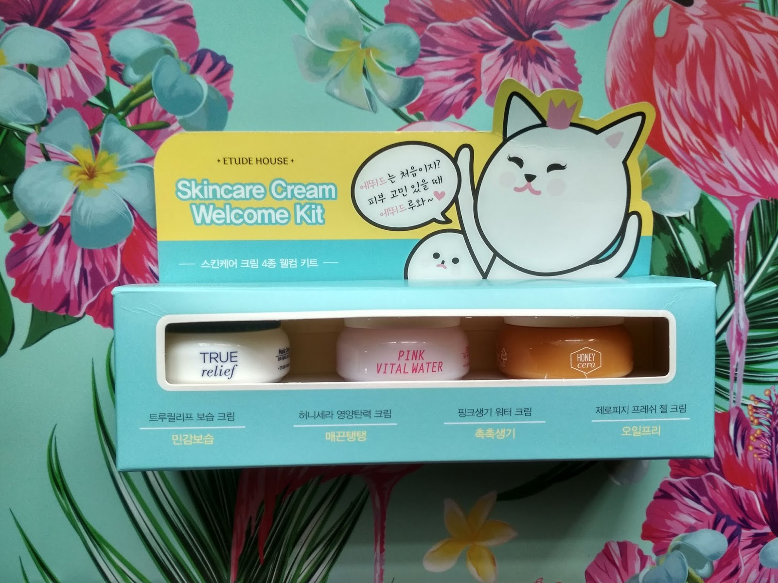 Recenzja - Etude House Skincare cream welcome kit