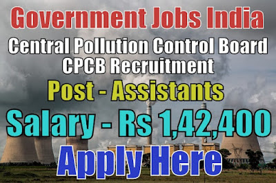 Central Pollution Control Board CPCB Recruitment 2018