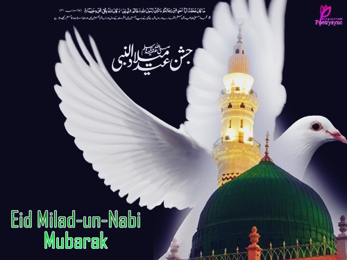 Happy Eid Milad Un Nabi Mubarak 2016 Wishes