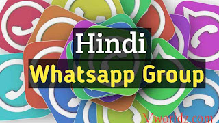 Hindi Whatsapp Group Link Collection Latest Joining & Invite Links