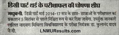 LNMU Part 3 Results Latest Update