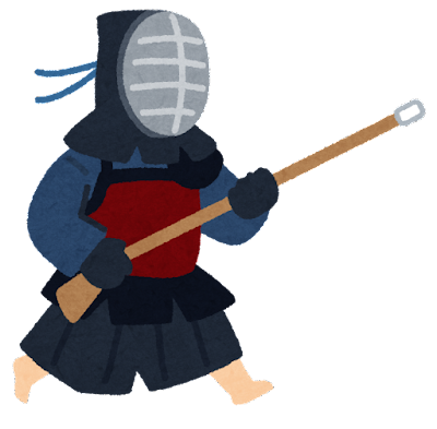 銃剣道のイラスト