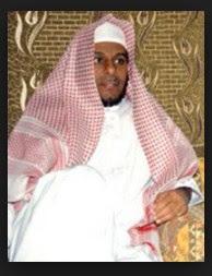 Download Mp3 Bacaan Al-Quran Abdullah al-Mathrud 30 Juz