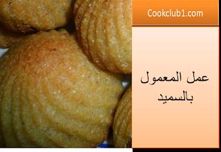 http://www.cookclub1.com/2015/02/blog-post_76.html