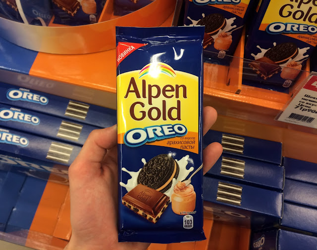 Alpen Gold «Oreo» cо вкусом арахисовой пасты, Альпен Гольд «Орео» cо вкусом арахисовой пасты состав цена стоимость пищевая ценность
