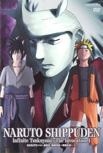 Naruto Shippuden Season 20 Episode 414-479 MP4 Subtitle Indonesia