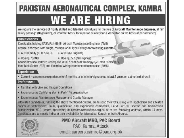 Jobs in Pakistan Aeronautical Complex PAC 2020 Advertisement