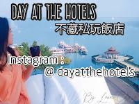https://www.instagram.com/dayatthehotels/